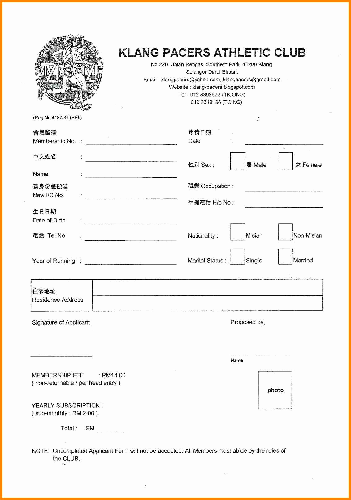 Template Membership Form Best Of 8 Church Directory Template