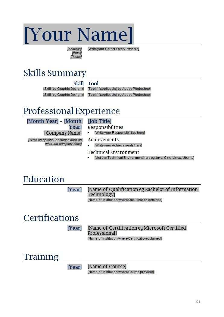 Fill In The Blank Resume Worksheet Unique Fill In The Blank Resume Worksheet New Resume Luxury Resumes