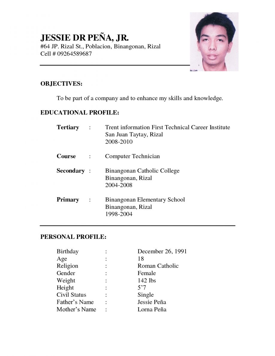 Resume Format Latest Free Download