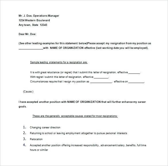 Roommate 30 Day Eviction Notice Template