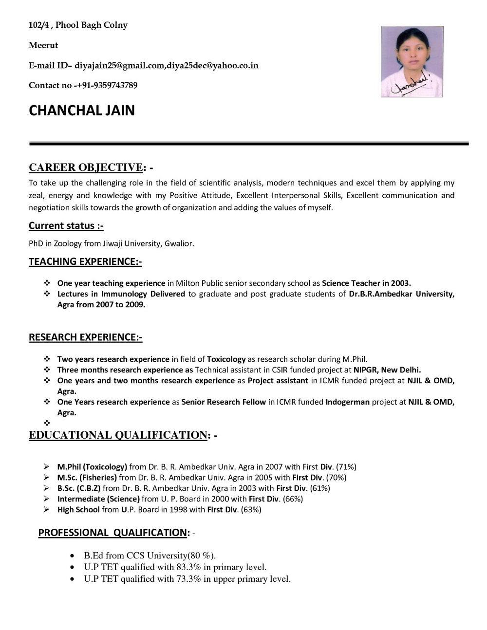 Simple Resume Format For Teacher Job