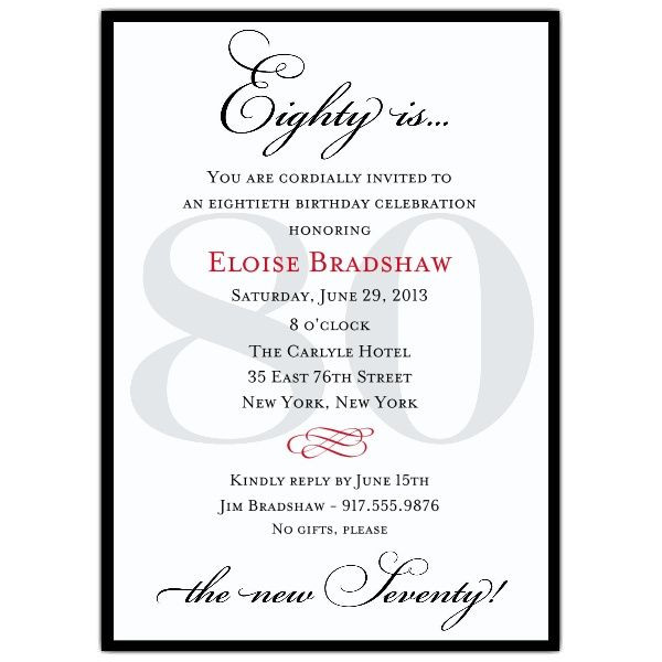 80th Birthday Invitation Wording Templates