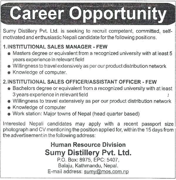 Job Advertisement Template Pdf