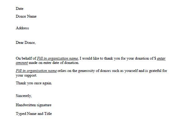 Non Profit Donation Thank You Letter Template