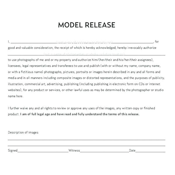 Participation Waiver Form Template
