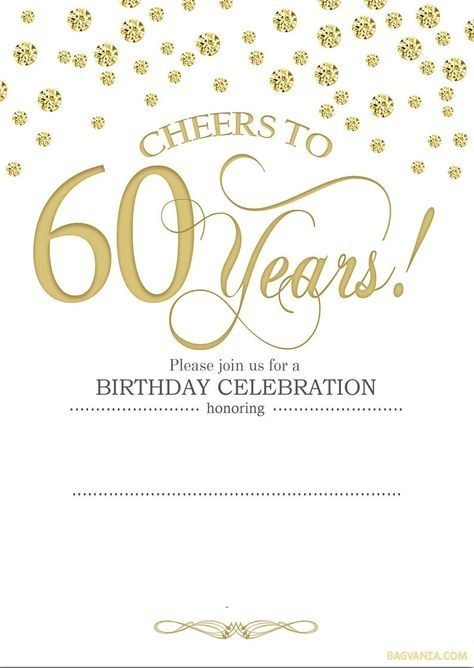 Free Printable 60th Birthday Invitation 60th Birthday