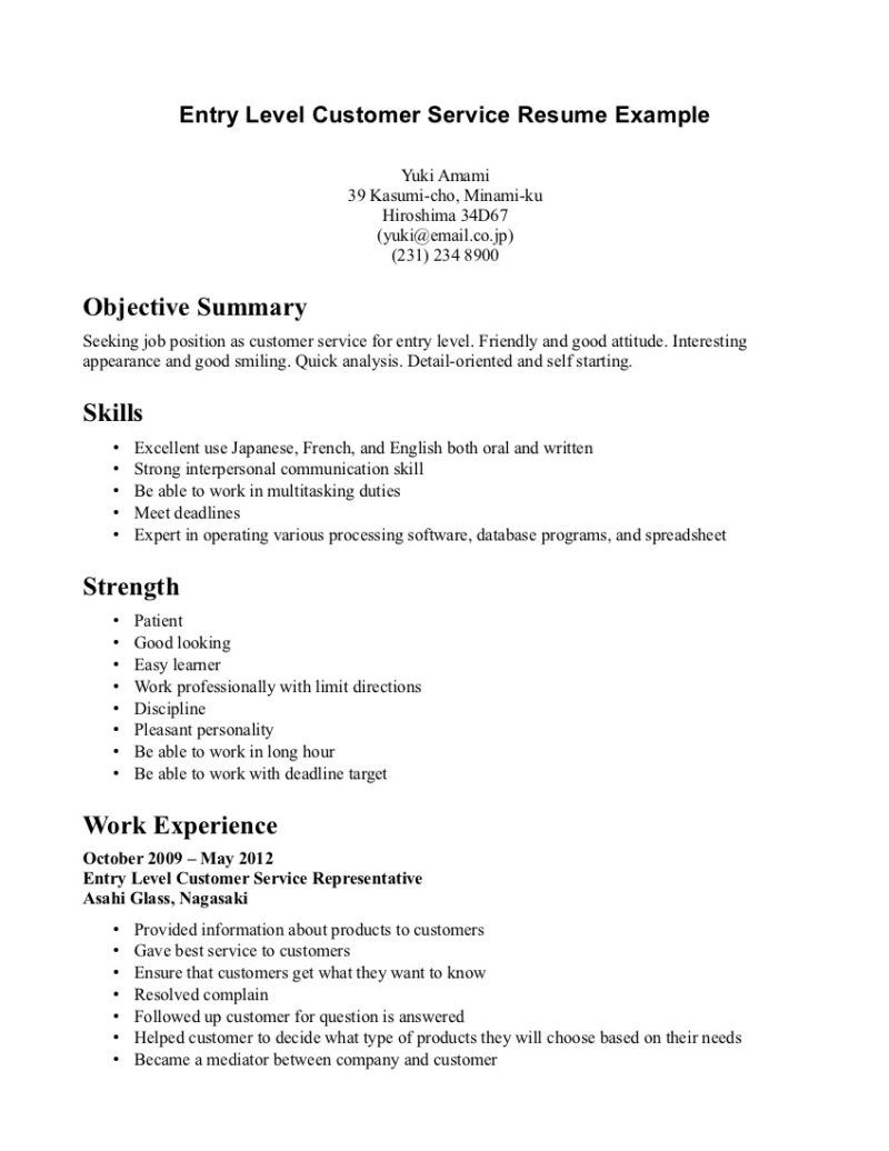 Customer Service Resume Objective Resume Templates For Entry Level Customer Service Resume Objective Examples