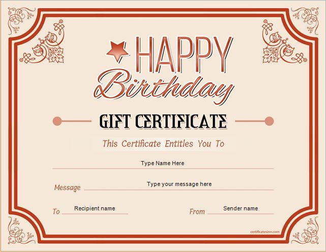 Fillable Free Birthday Gift Certificate Template