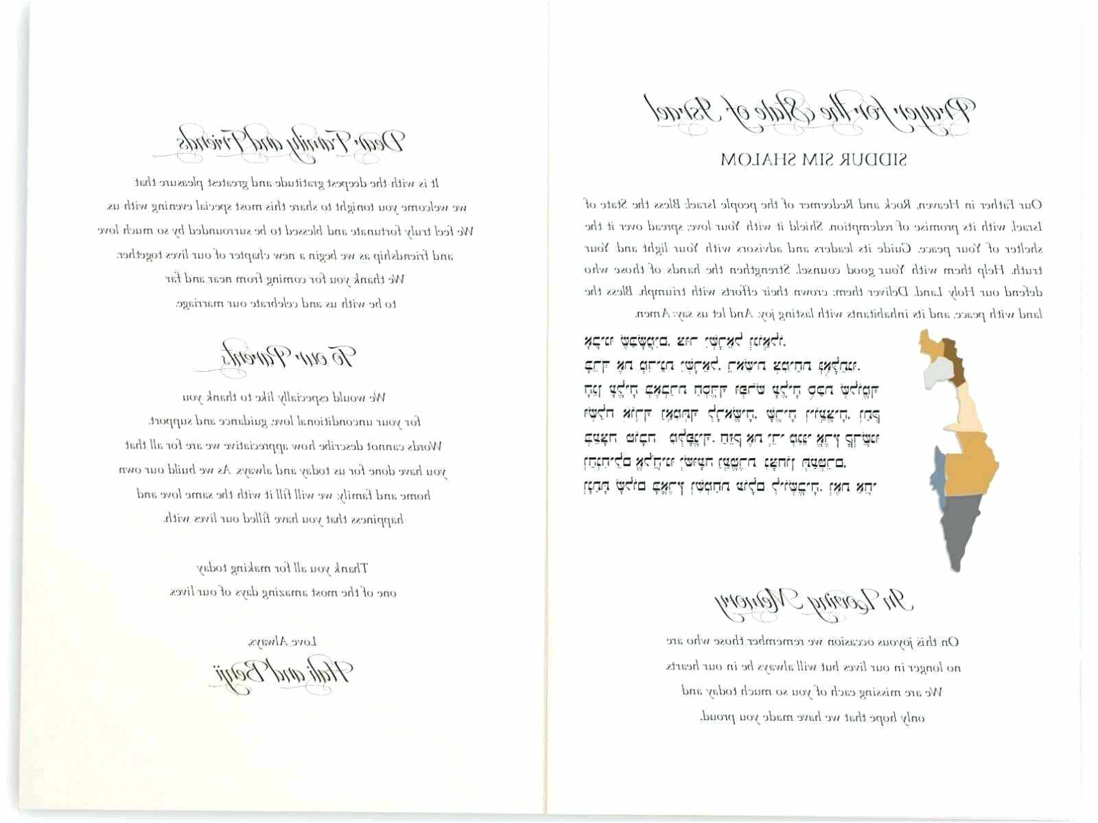 Funeral Mass Booklet Template Free Download