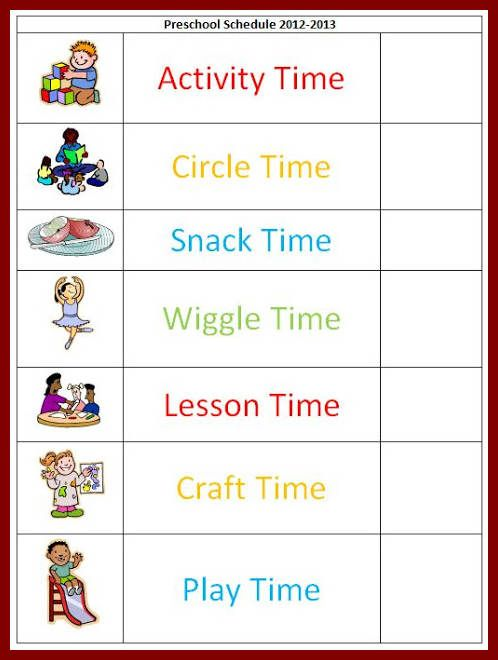 Preschool Daily Schedule Template Printable