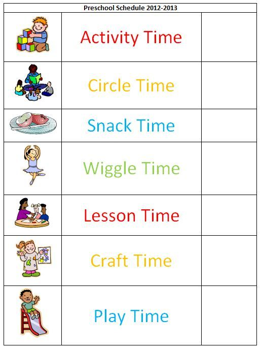 Printable Preschool Schedule Template