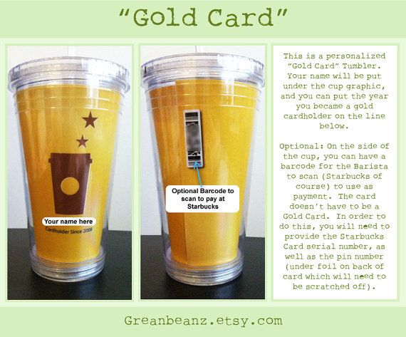 Starbucks Personalized Tumbler Template