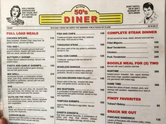 50s Diner Menu Template