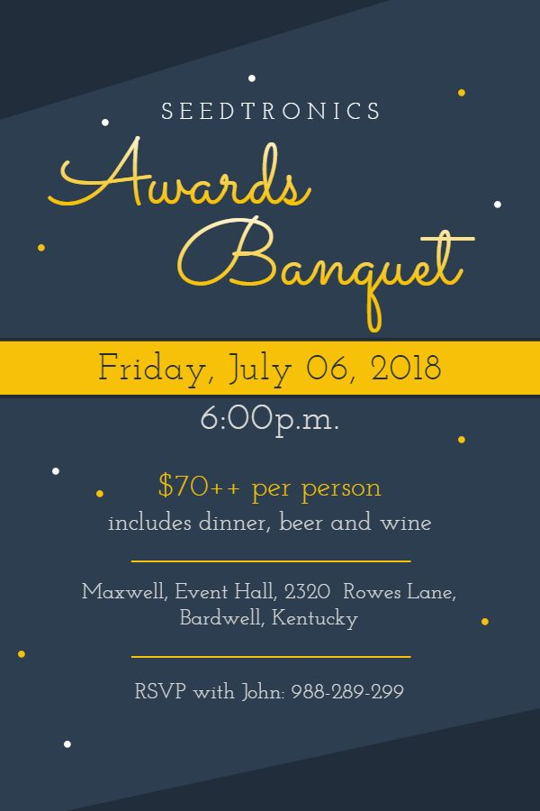 Awards Banquet Invitation Template