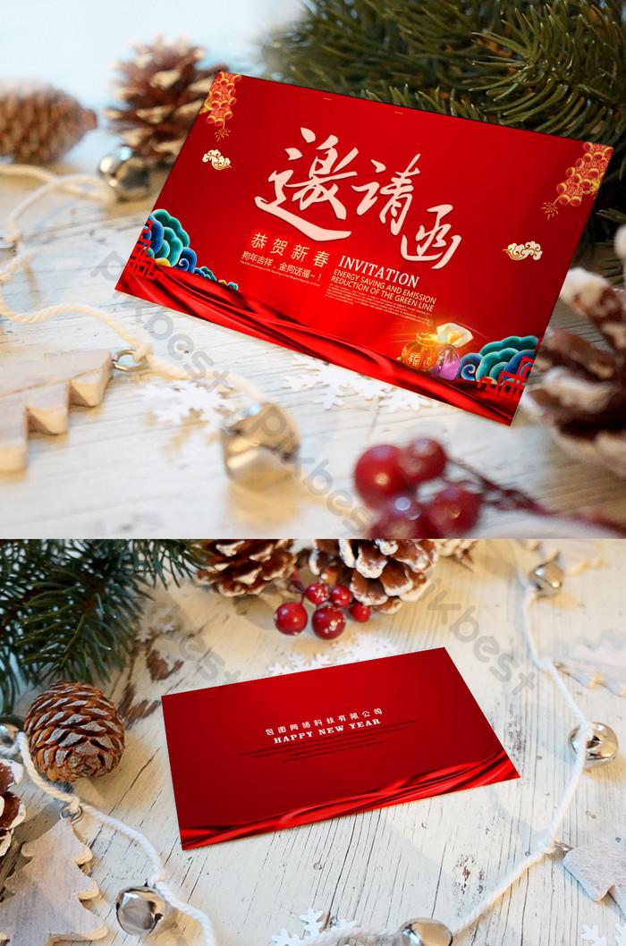 Banquet Invitation Card Template