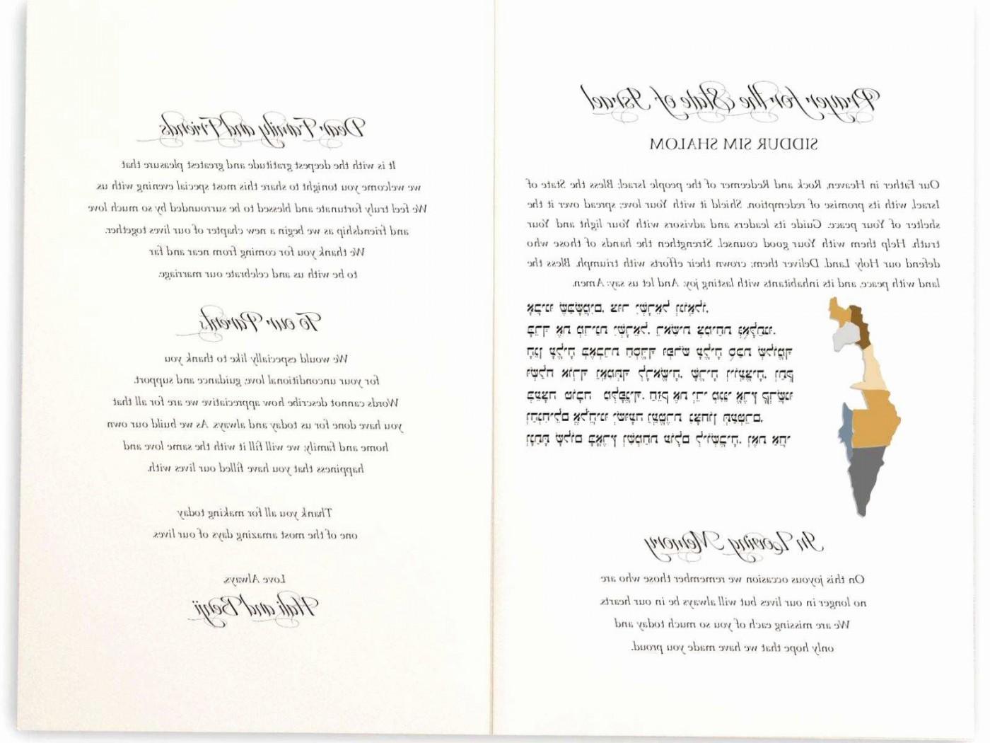 Catholic Wedding Mass Booklet Template