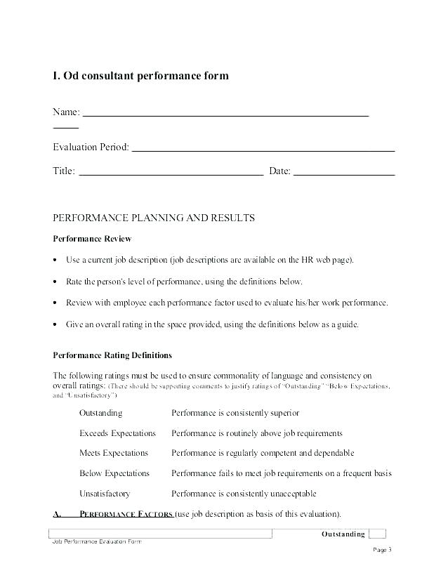 Employee Retention Agreement Retention Bonus Letter Template