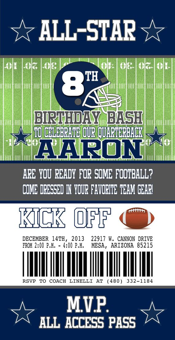 Free Printable Dallas Cowboys Invitation Template