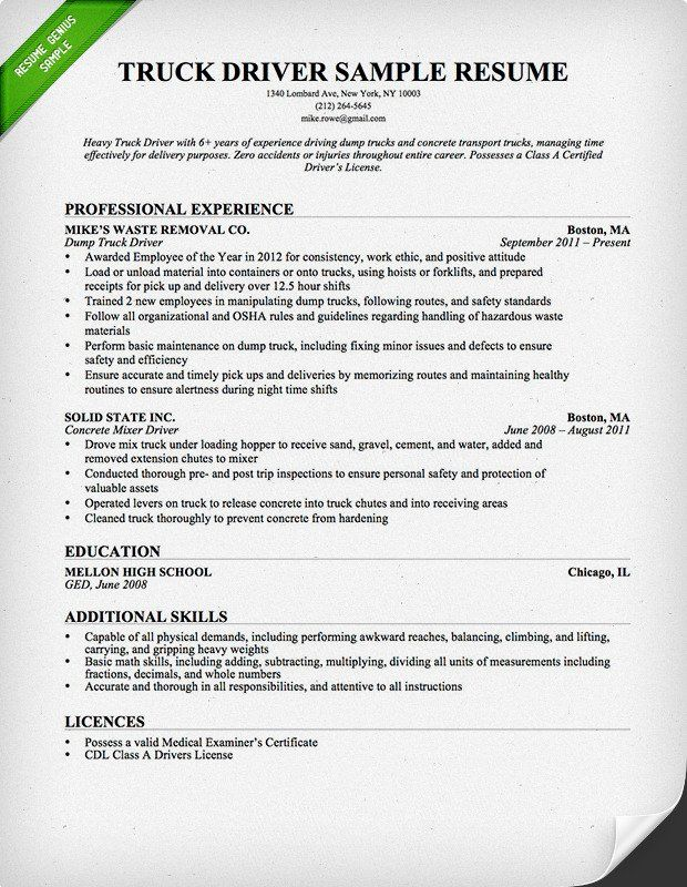 Free Truck Driver Resume Template
