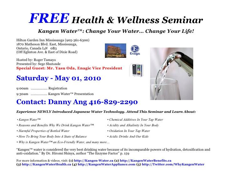Health Seminar Invitation Template