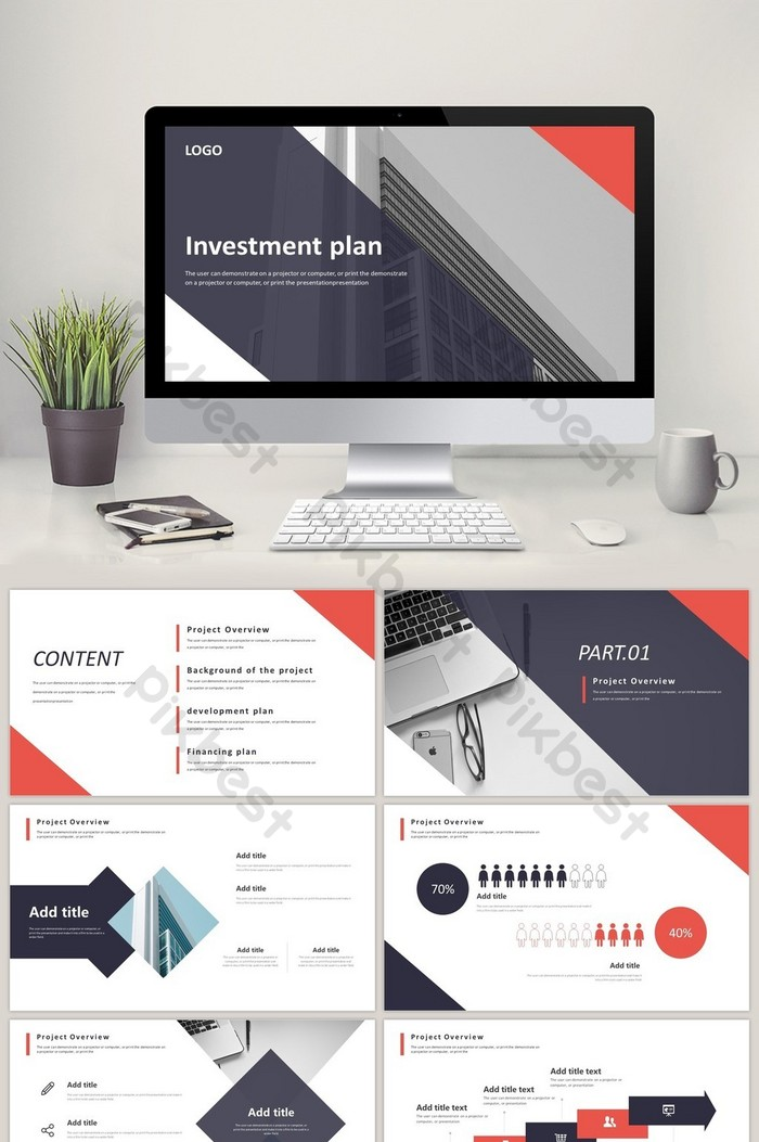 Investment Plan Template Ppt