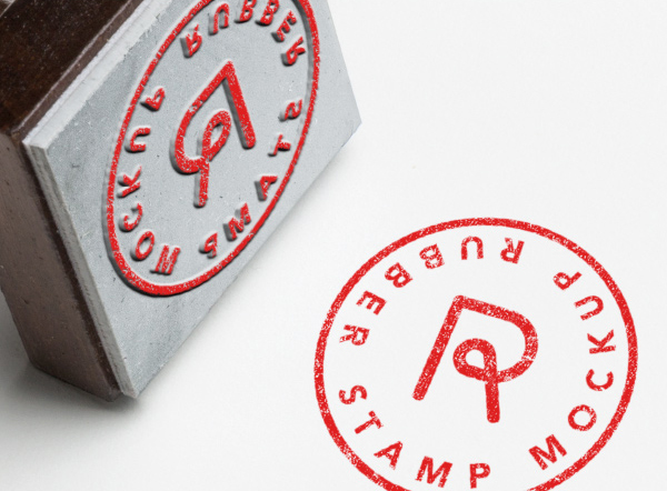 Rubber Stamp Template Psd