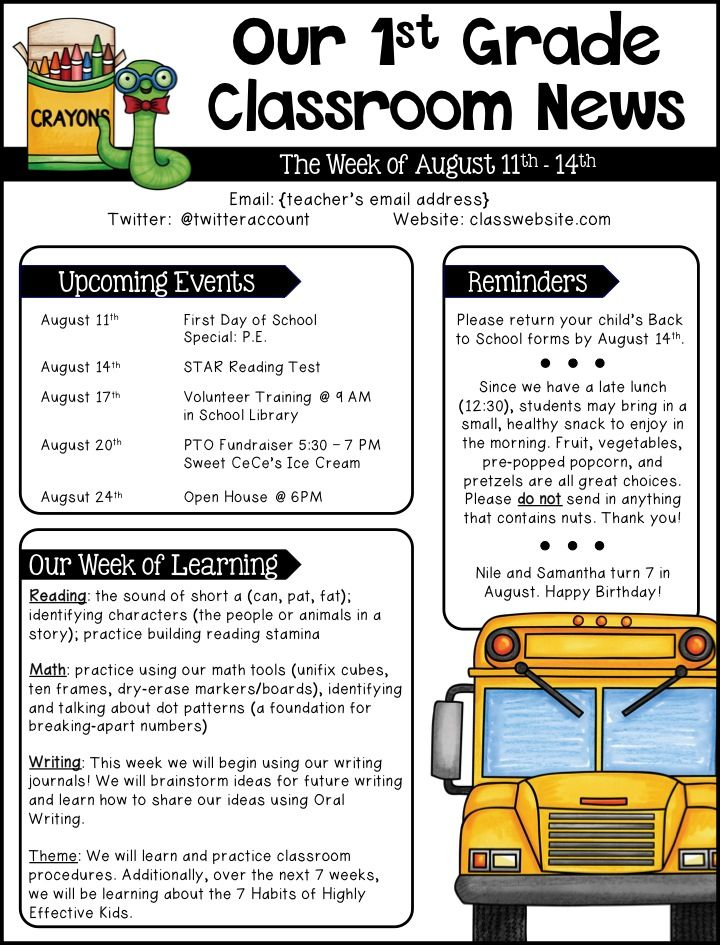 1st Grade Newsletter Templates