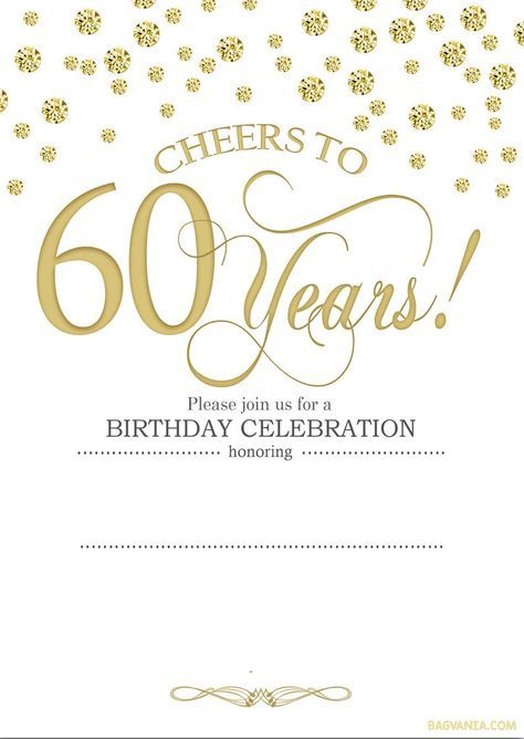 60th Birthday Party Invitations Free Templates