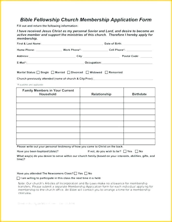 Ach Enrollment Form Template