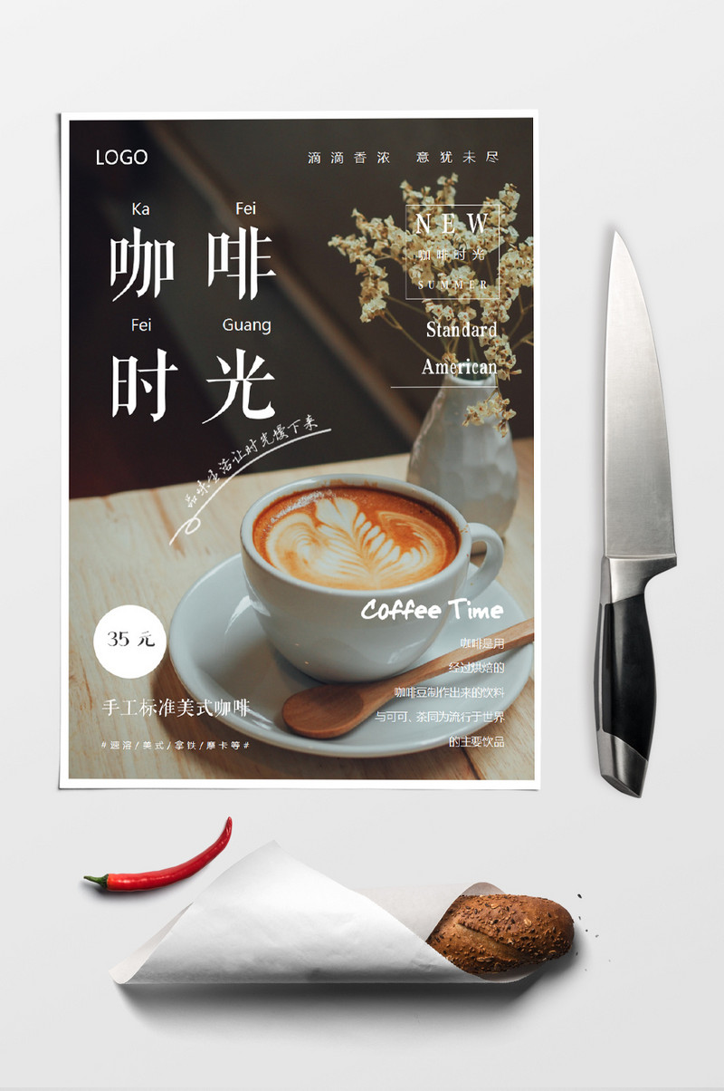 Coffee Shop Menu Design Templates Free Download