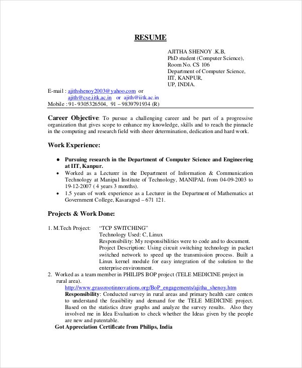 Computer Science Fresher Resume Template