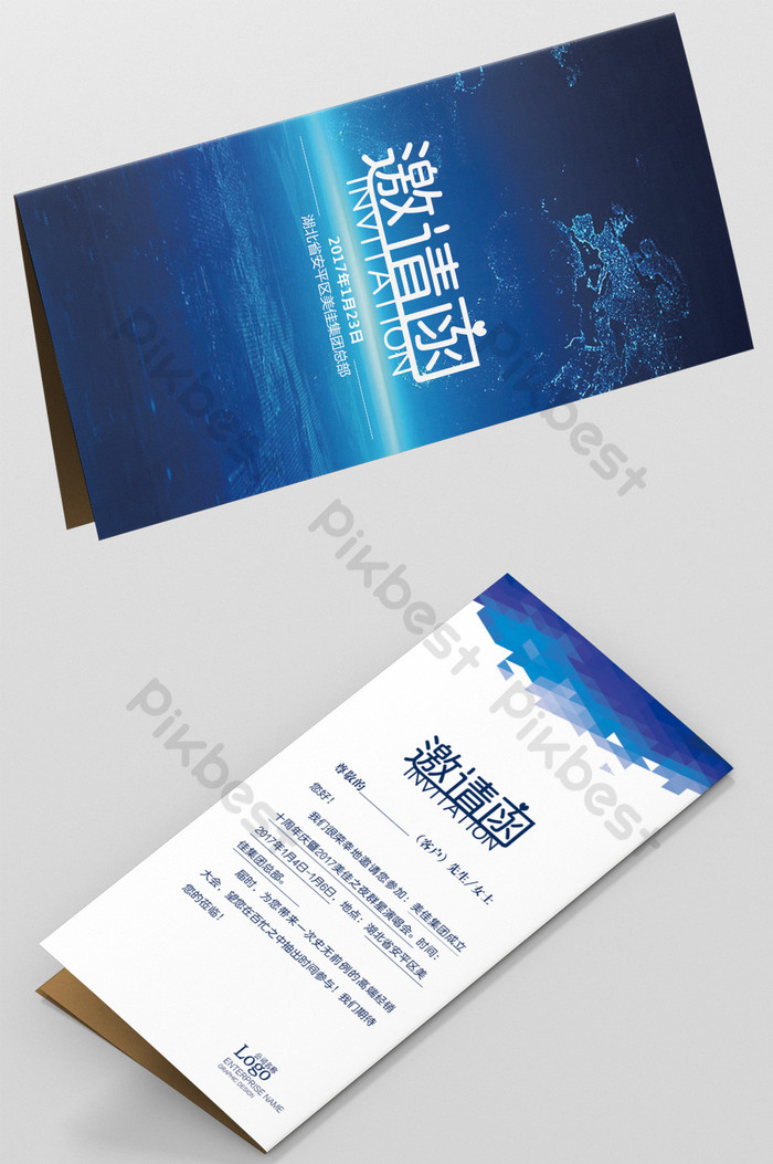 Conference Corporate Invitation Template
