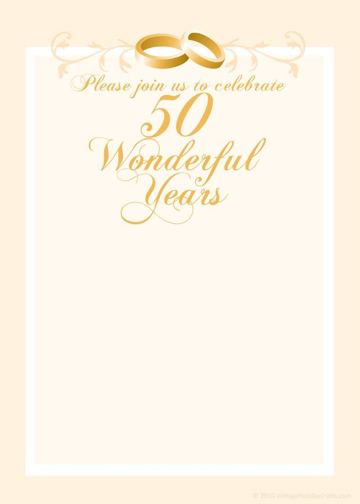 Free Anniversary Invitation Templates