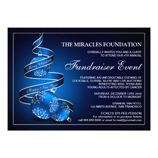 Fundraiser Invitation Template