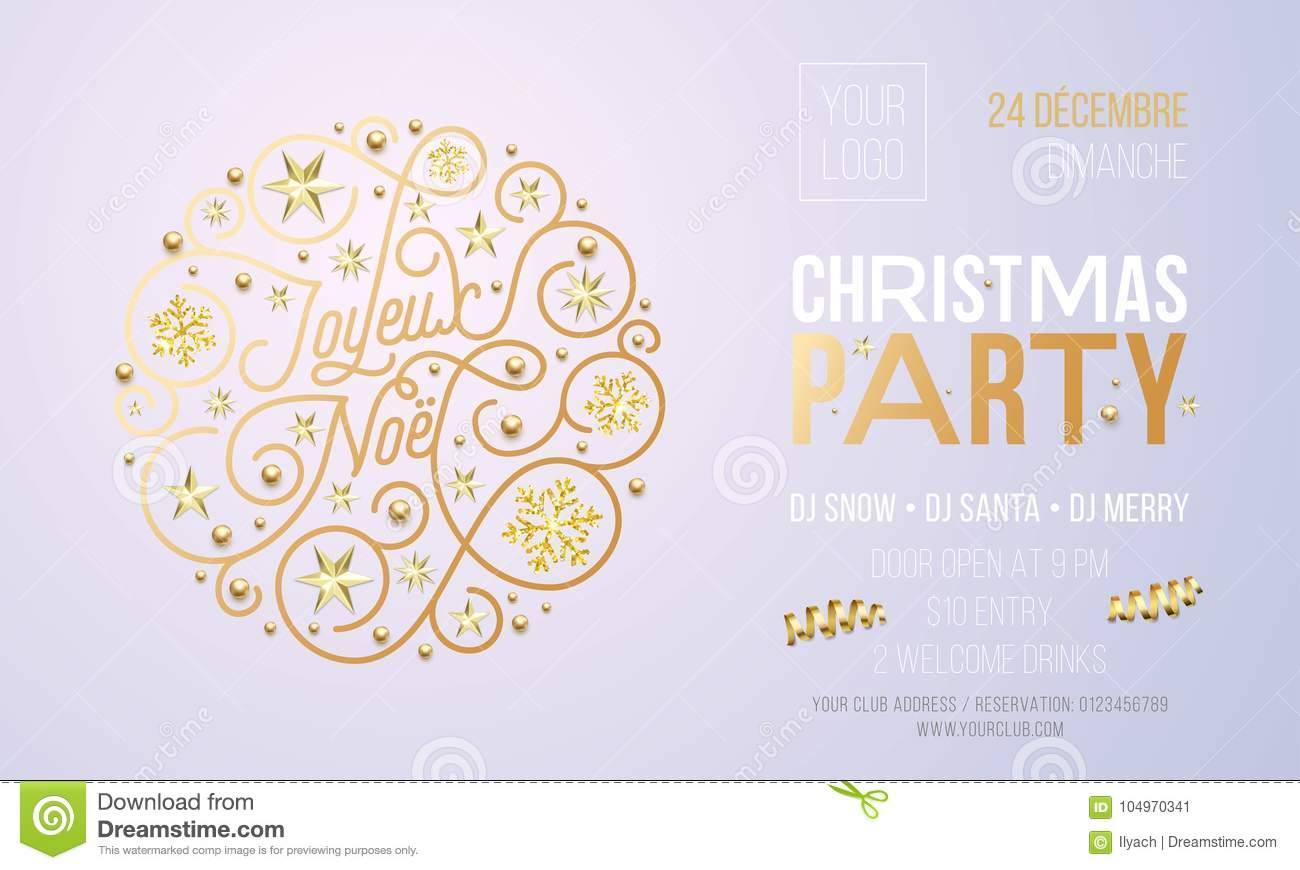 Holiday Celebration Invitation Template