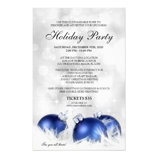 Holiday Party Announcement Template