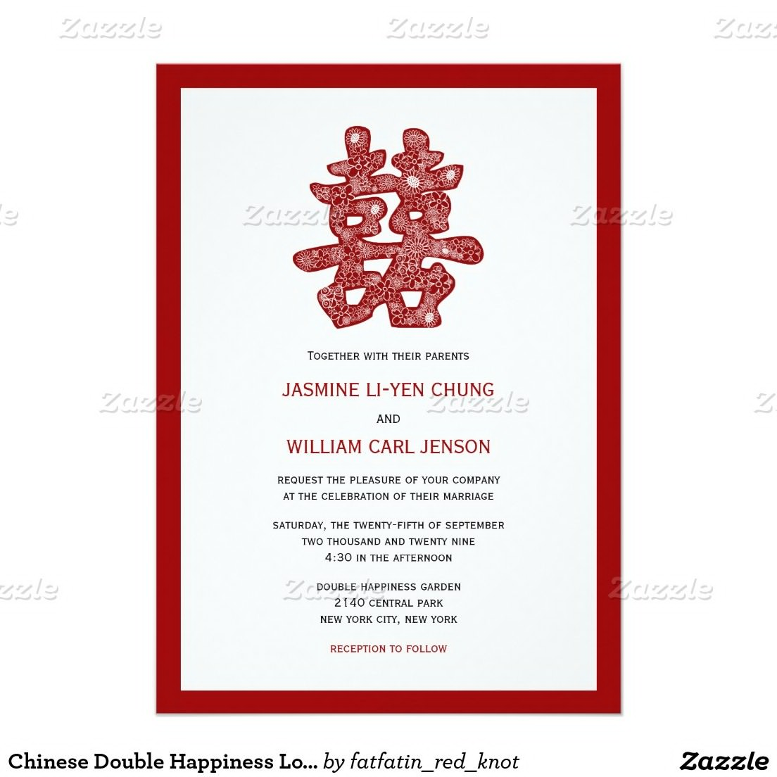 Modern Chinese Wedding Invitation Template