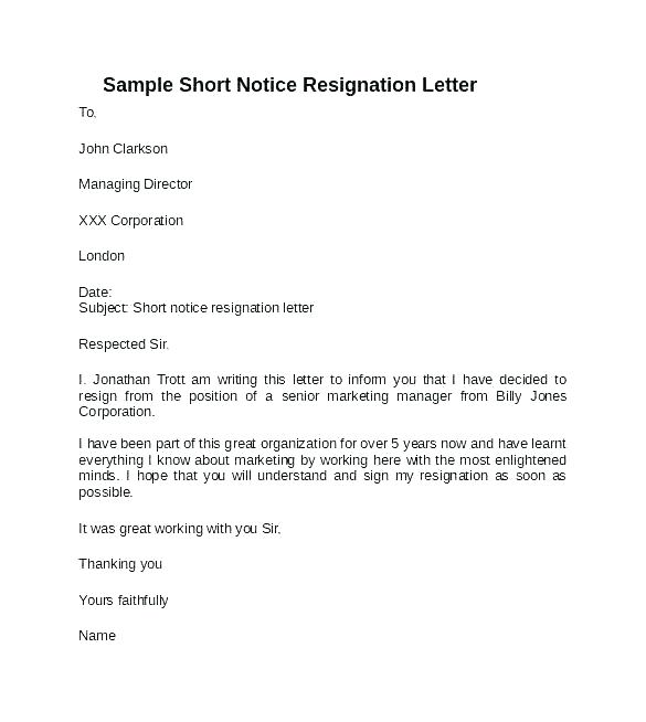 Notice To Quit Job Template
