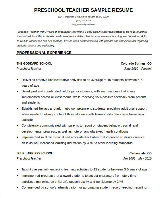 Preschool Resume Template