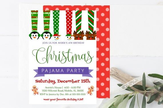 Printable Christmas Pajama Party Invitation Template