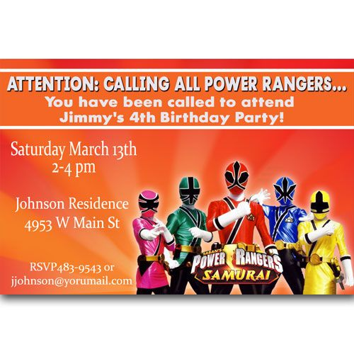 Printable Power Rangers Birthday Invitation Template