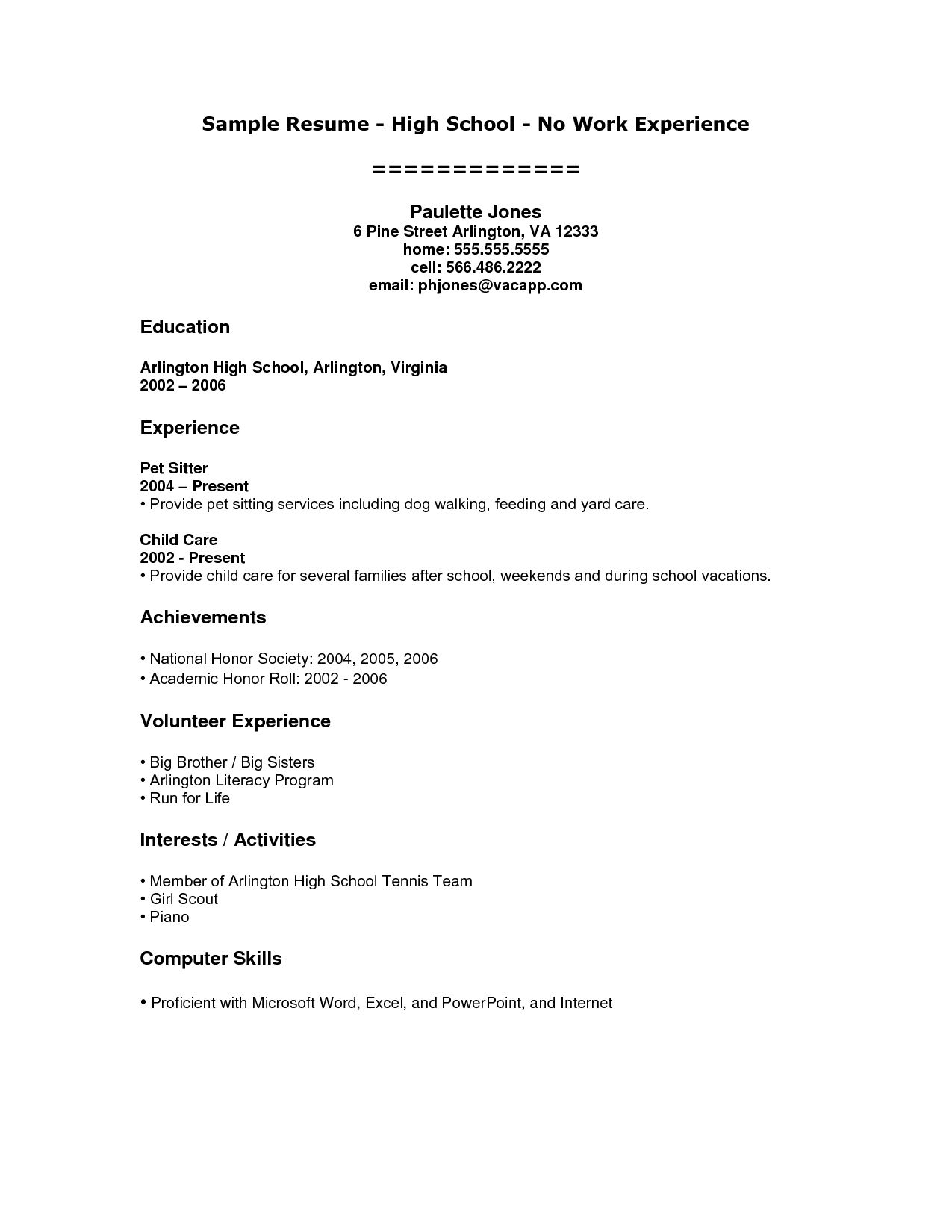 Resume Templates No Job Experience