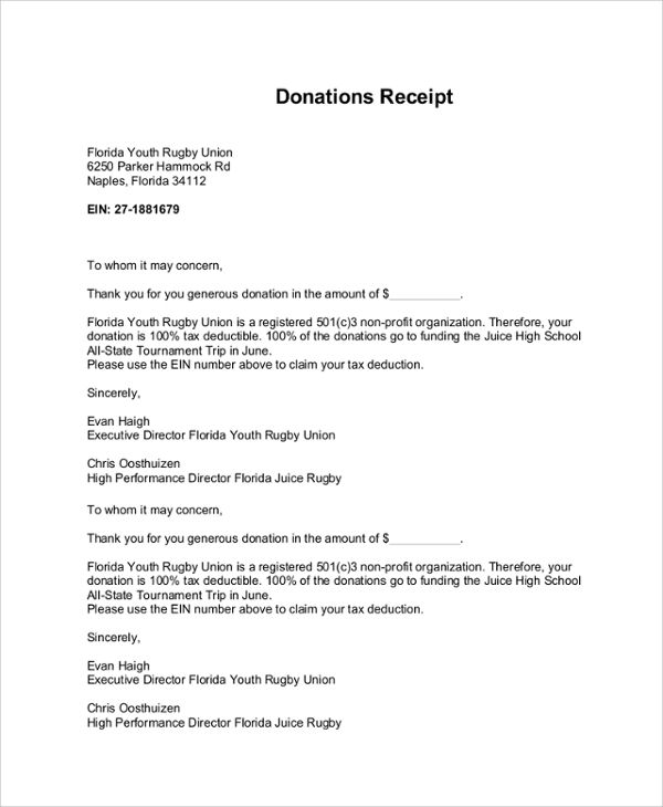 Template 501c3 Tax Deductible Donation Letter