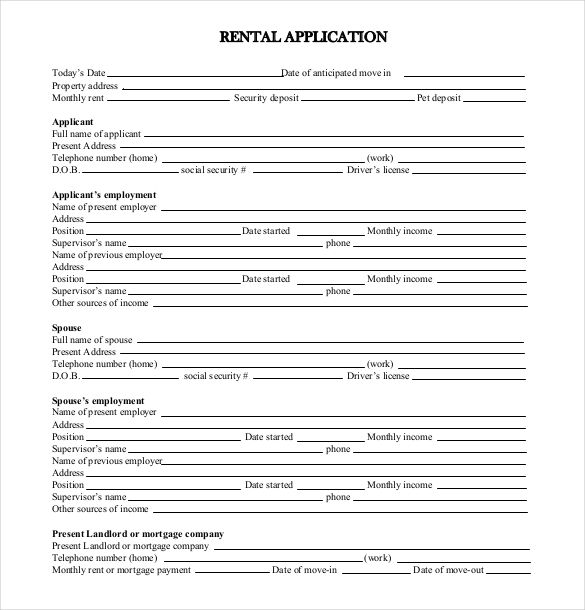 Tenant Application Template