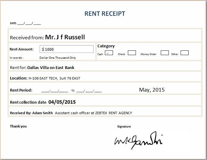 Free Rental Receipt Template Download
