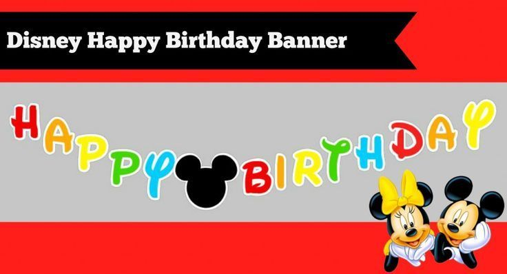 Mickey Mouse Birthday Banner Template Free