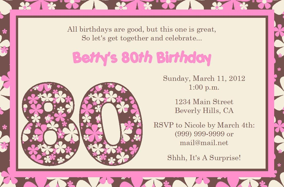 Printable Birthday Invite Templates