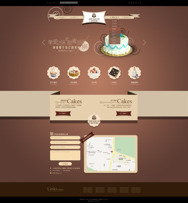 Cake Website Template Free Download