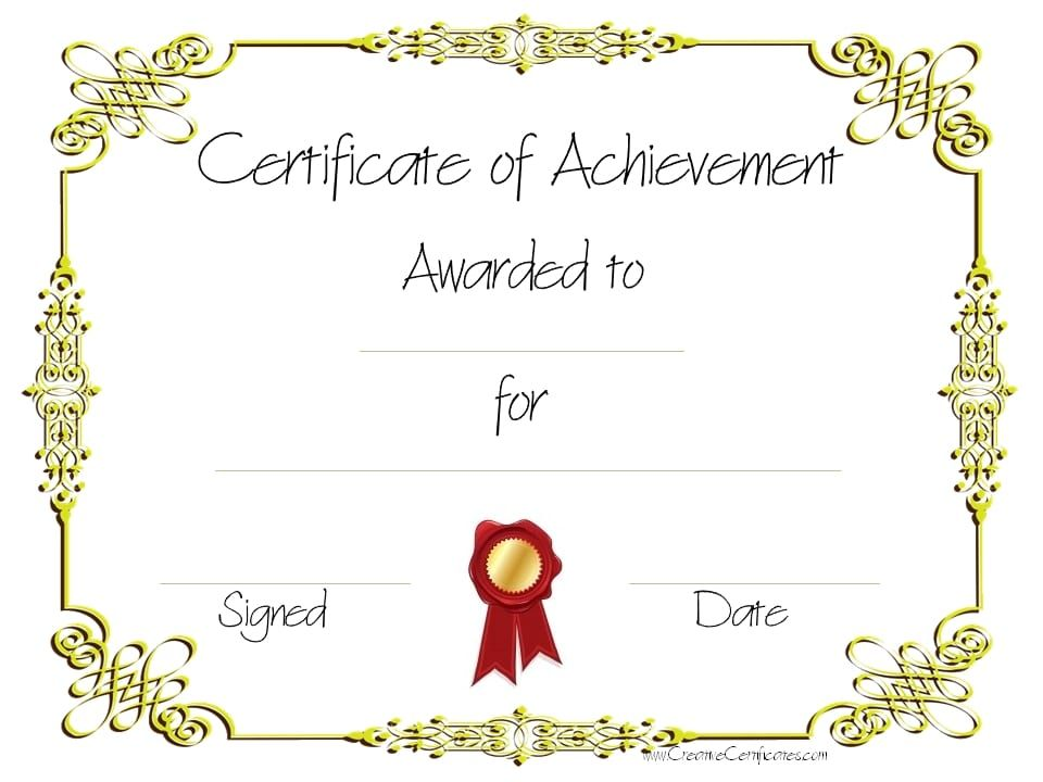Certificates Of Achievement Templates