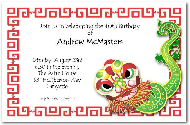 Chinese Birthday Invitation Template